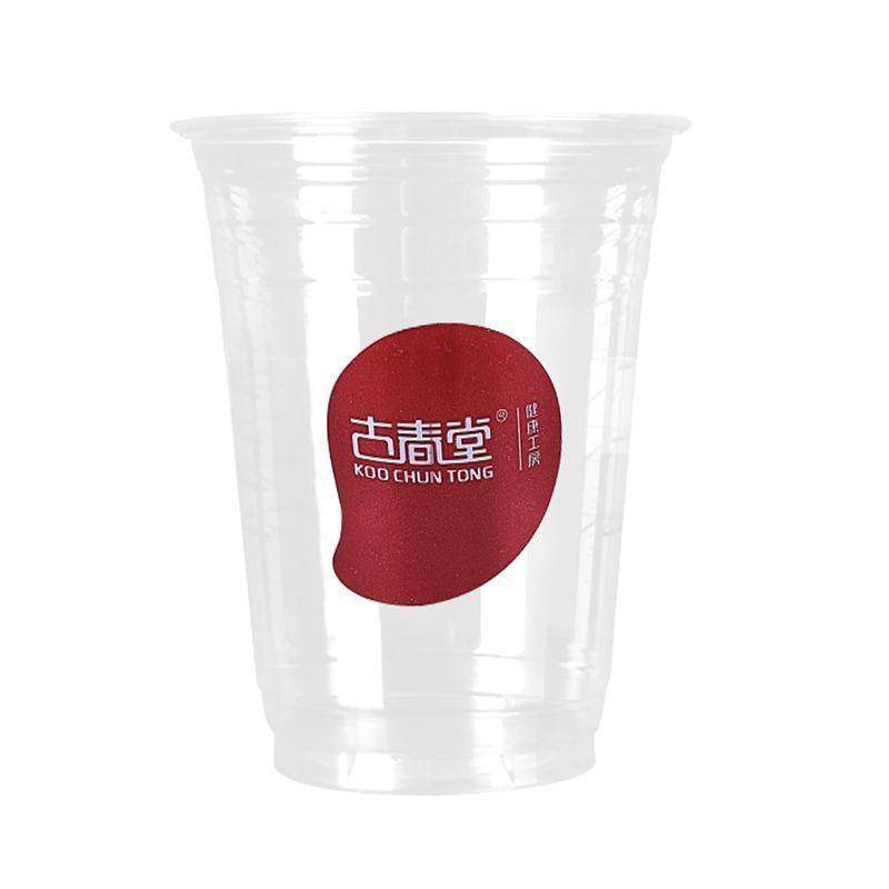 16 Oz Custom Printed Clear Plastic Pet
